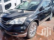 Honda CRV 2011 Black | Cars for sale in Mombasa, Mji Wa Kale/Makadara