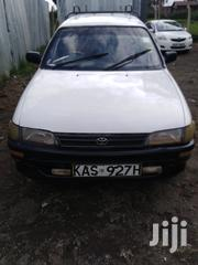 Toyota Corolla 2008 140i White | Cars for sale in Nyandarua, Geta