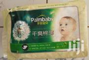 BABY / INFANT DISPOSABLE DIAPERS, MEDIUM SIZE, PACK OF 12, SPCL OFFER | Baby Care for sale in Nairobi, Ngara