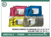 Konica Minolta Bizhub Refill Toner | Computer Accessories  for sale in Nairobi, Nairobi Central