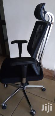 Executive Mesh Chairs Ksh. 14,500 With Recliner. Free Delivery. | Furniture for sale in Nairobi, Nairobi West