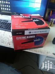 Lightwave Electric Blower | Electrical Equipments for sale in Nairobi, Nairobi Central