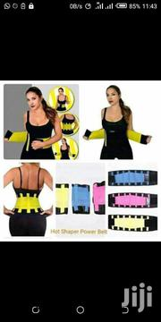 Hot Body Shaper Belts | Bath & Body for sale in Nairobi, Nairobi Central