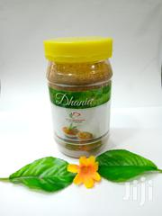 Dhania Powder | Meals & Drinks for sale in Nairobi, Nairobi Central