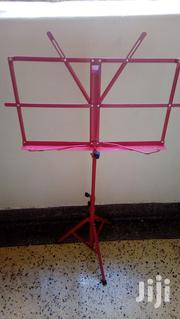 Adjustable Bookstand | Audio & Music Equipment for sale in Kiambu, Kikuyu