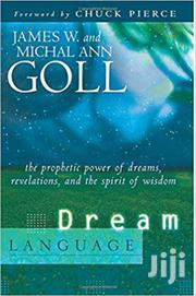 Dream Language James And Michal Ann | Books & Games for sale in Nairobi, Nairobi Central