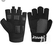 Training Gloves | Sports Equipment for sale in Mombasa, Majengo