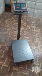Heavy Duty 500kg Industrial Platform Postal Weighing Scales | Store Equipment for sale in Nairobi, Nairobi Central