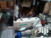 SHING RAY Flat Lock | Manufacturing Equipment for sale in Mombasa, Tononoka