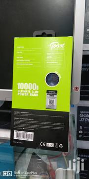 Oraimo Charger 10,000mah | Accessories for Mobile Phones & Tablets for sale in Nairobi, Nairobi Central