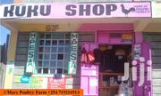 Kuku Shop | Farm Machinery & Equipment for sale in Nakuru, Rhoda