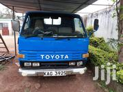 Toyota Dyna 2019 Blue | Trucks & Trailers for sale in Kiambu, Ting'Ang'A