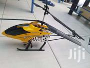 Helicopter   Toys for sale in Mombasa, Majengo