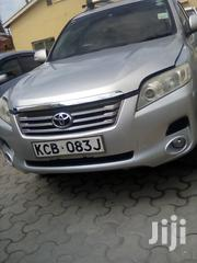 Toyota Vanguard 2008 Gray | Cars for sale in Mombasa, Tudor