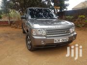 Land Rover Range Rover Vogue 2008 Gray | Cars for sale in Nairobi, Nairobi Central
