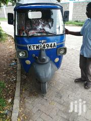 Tricycle 2016 Blue | Motorcycles & Scooters for sale in Mombasa, Majengo