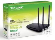 Tp-link 940 Router | Computer Accessories  for sale in Nairobi, Nairobi Central