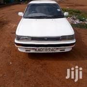 Toyota Corolla 1985 White | Cars for sale in Siaya, Ugunja