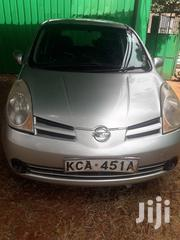 Nissan Note 2008 Gray | Cars for sale in Nairobi, Nairobi South