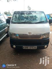 Toyota HiAce 2003 White | Cars for sale in Machakos, Athi River