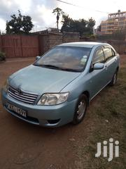 Toyota Corolla 2006 1.4 VVT-i Blue | Cars for sale in Kiambu, Juja