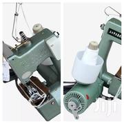 GK9-2 Electric Packet Machine Sewing Machine | Home Appliances for sale in Nairobi, Nairobi Central