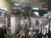 Sony Professional Video Camera | Photo & Video Cameras for sale in Nairobi, Nairobi Central