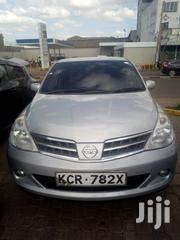 Nissan Tiida 2011 1.6 Visia Silver | Cars for sale in Nairobi, Nairobi West