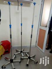 Drip Stands | Medical Equipment for sale in Nairobi, Nairobi Central