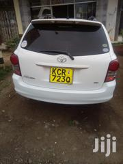 Toyota Fielder 2012 White | Cars for sale in Nyeri, Karatina Town