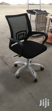 Office Chair Swivel Mesh Ksh 5500 Free Delivery. | Furniture for sale in Nairobi, Nairobi West