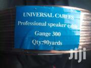Speaker Cables 300 Gauge | Audio & Music Equipment for sale in Nairobi, Nairobi South