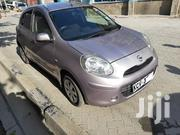 Nissan March 2012 Purple | Cars for sale in Mombasa, Bamburi
