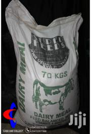 Suped Feed Daily Meal | Feeds, Supplements & Seeds for sale in Nairobi, Nairobi Central
