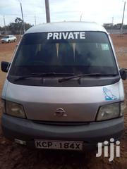 Nissan Vanette 2010 Silver | Cars for sale in Nairobi, Kahawa West