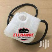 Nissan Dualis Coolant Tank | Vehicle Parts & Accessories for sale in Nairobi, Nairobi Central