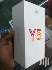 New Huawei Y5 Lite 16 GB | Mobile Phones for sale in Nairobi, Nairobi Central
