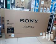 SONY Bravia 55 Inches Android 4K Tv | TV & DVD Equipment for sale in Nairobi, Nairobi Central