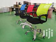 Secretarial Office Chairs | Furniture for sale in Nairobi, Nairobi Central