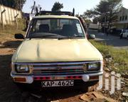 Toyota Hilux 1996 Yellow | Cars for sale in Kisumu, Central Seme