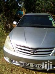 Toyota Allion 2008 Silver | Cars for sale in Meru, Muthara
