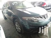 New Nissan Murano 2012 Blue | Cars for sale in Mombasa, Shimanzi/Ganjoni
