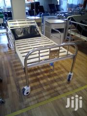 Hospital Bed One Crank Bed | Medical Equipment for sale in Nairobi, Nairobi Central