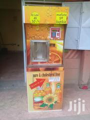 Oil Atm Machine | Store Equipment for sale in Nairobi, Embakasi