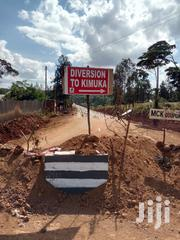 2 Acres Kimuka(Ole Sakuda Road) at 2m | Land & Plots For Sale for sale in Kajiado, Ngong