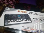 Mk-812 61 Keys Piano | Musical Instruments for sale in Nairobi, Kawangware