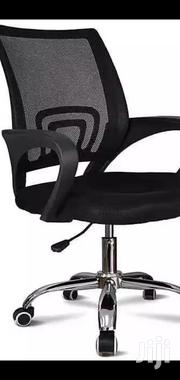 A - Swivel Mesh Chairs Ksh 5500 With Free Delivery | Furniture for sale in Nairobi, Nairobi West
