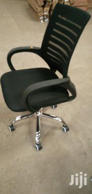 Office Swivel Mesh Chairs Ksh 6000 With Free Delivery   Furniture for sale in Nairobi, Nairobi West