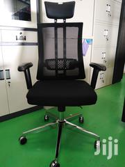 Orthopaedic Executive Office Chair | Furniture for sale in Nairobi, Nairobi Central