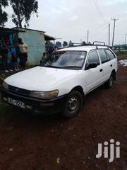 Toyota Corolla 2008 White | Cars for sale in Nyandarua, Geta